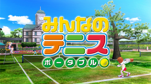 Minna no Tennis Portable Introduction.